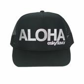 new-eskyflavor-silver-aloha-black-10.jpg