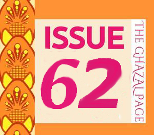 The Ghazal Page current issue