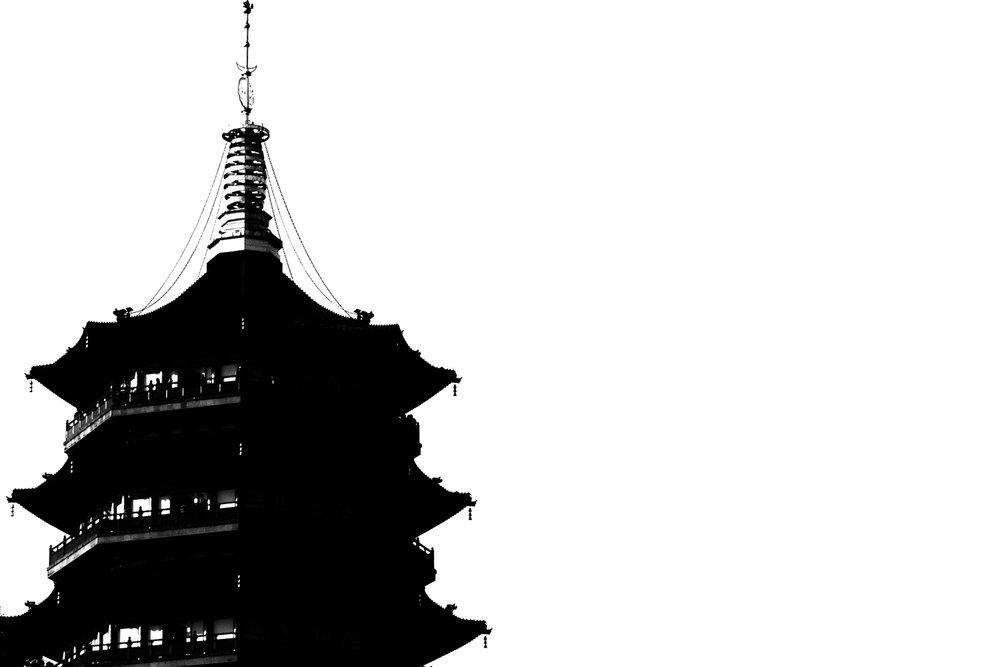 Leifeng Pagoda, Hangzhou, China