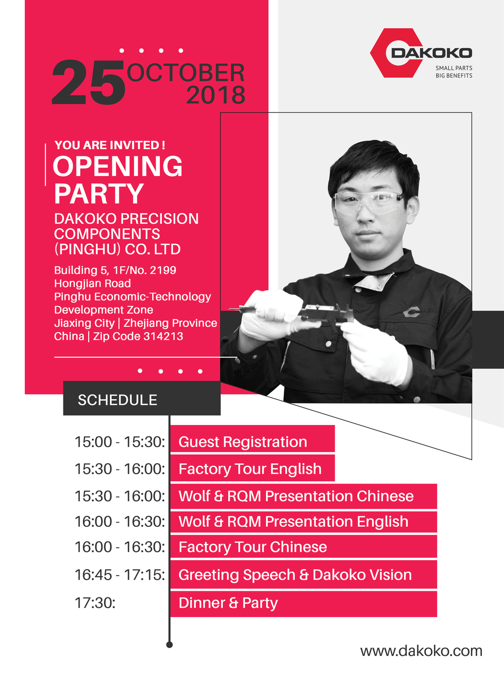 DAKOKO Invitation Opening New Factory.png