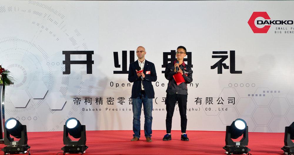 Sebastian Maling und der Moderator des Abends eröffnen die neue Werkshalle feierlich. ©Dakoko