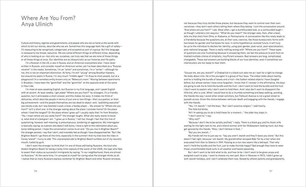 BLIUMIS_PAGE29.jpg