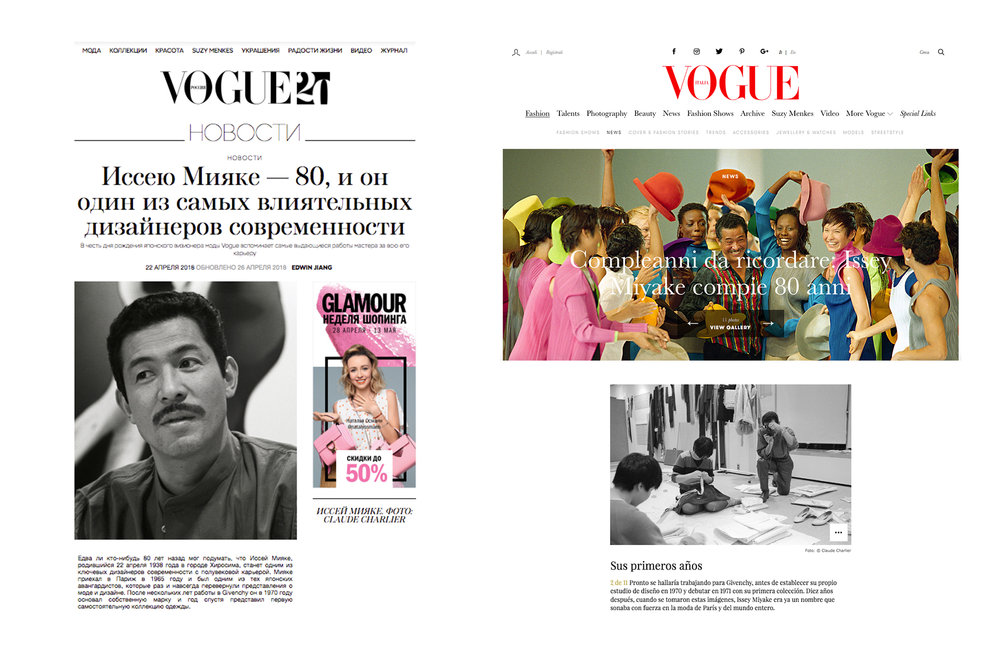 Issey-Miyake-Vogue-International.jpg