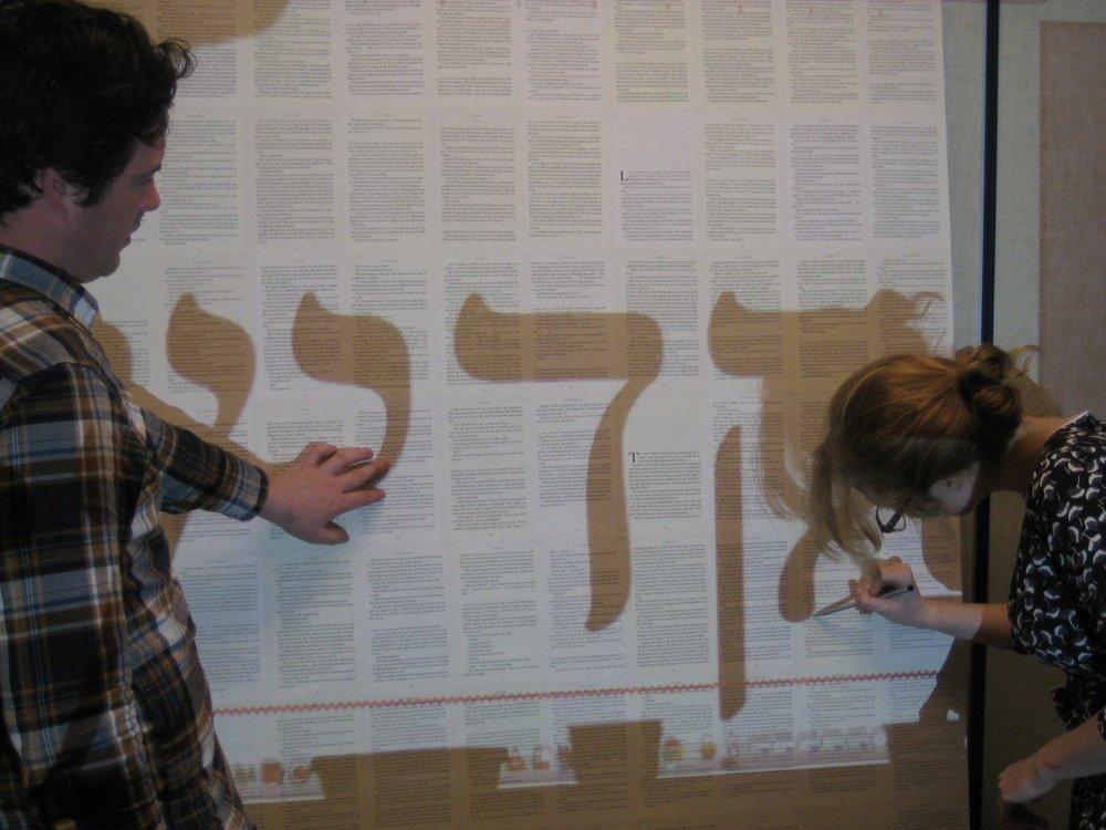 Kaddish_being_made_projection_Ashley_Will_small.jpg