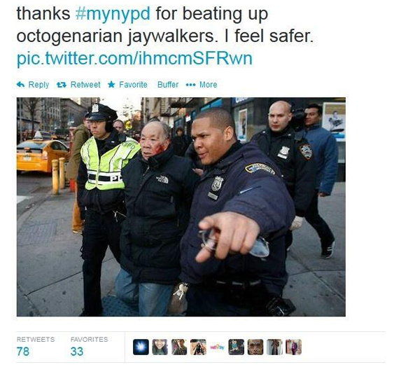 #MyNYPD Protest