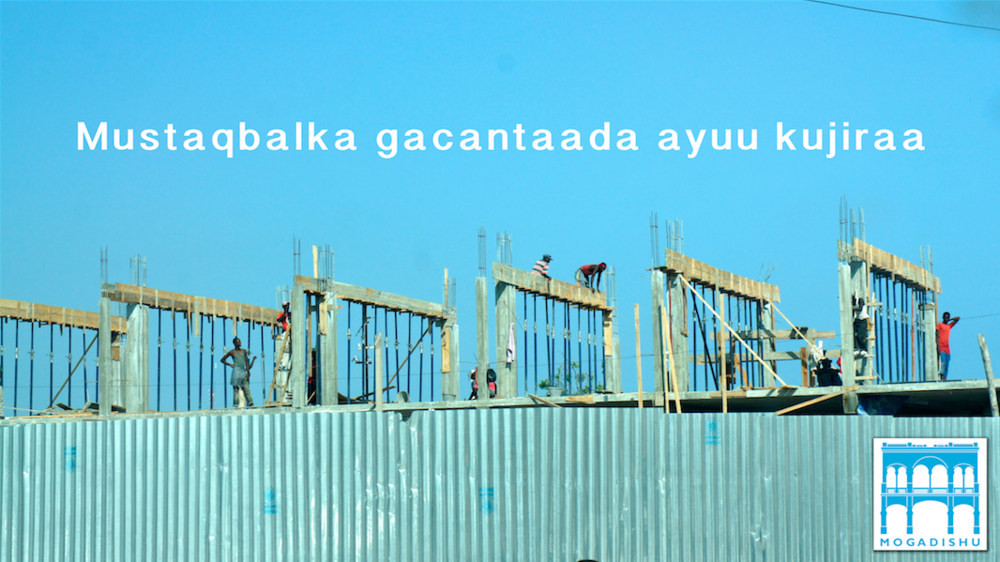 Anything is Possible. Mogadishu, Somalia 2012.