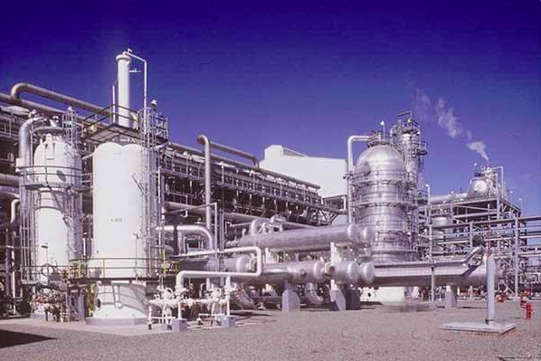 An amonium nitrate plant manufacturing fertilizer