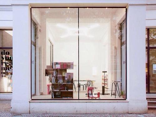 Artek Store