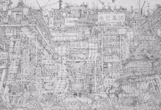 by Daisuke Tajima