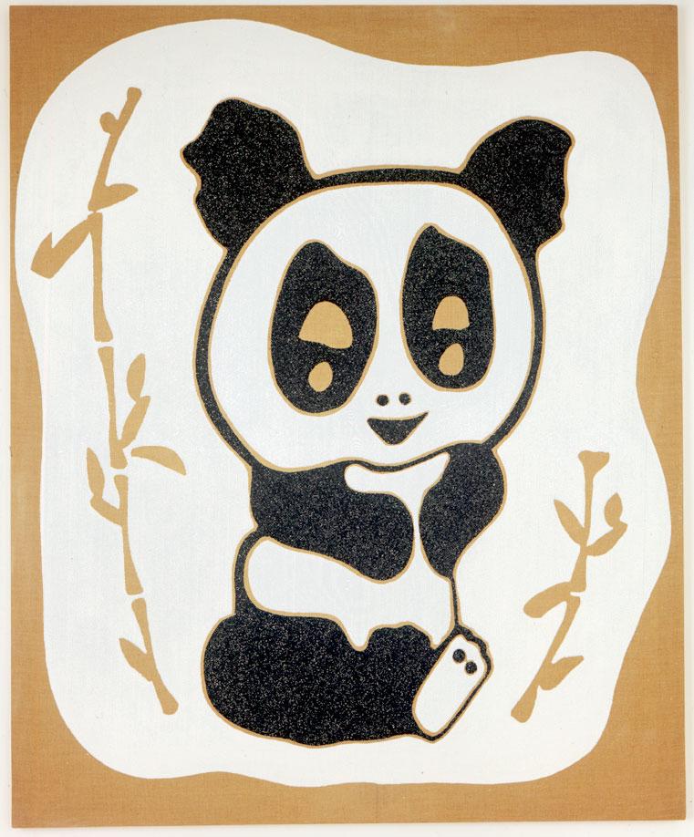 Fiorucci Panda