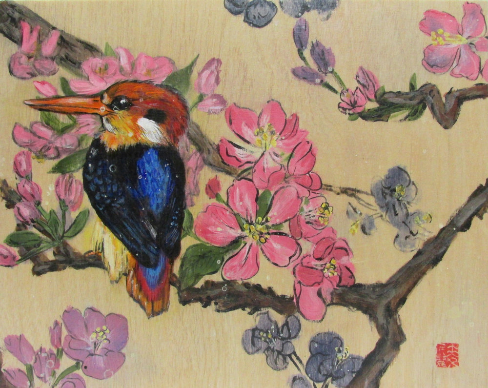 2015-Oriental-Kingfisher-on-a-Cherry-Blossom-Branch-by-Ingrid-Alvarez.jpg