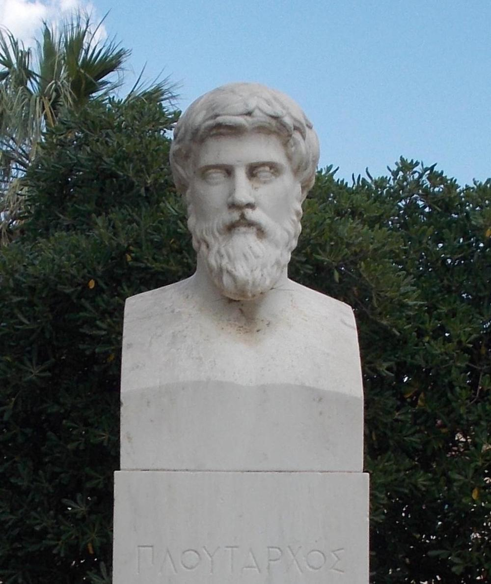 Bust of Plutarch at his hometown of Chaeronea, Greece