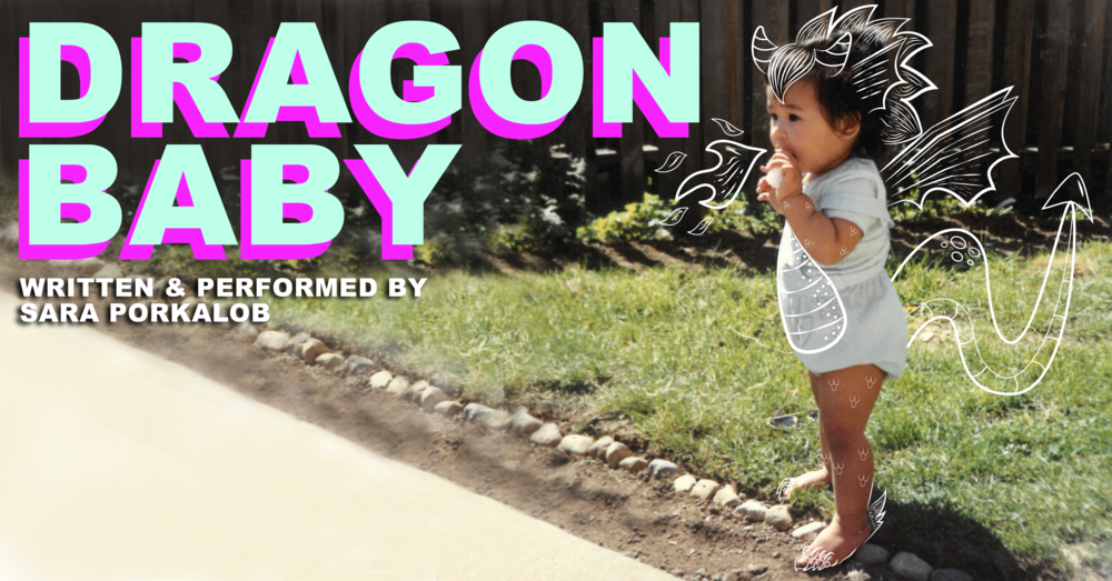 Dragon Baby_Cover-01.png