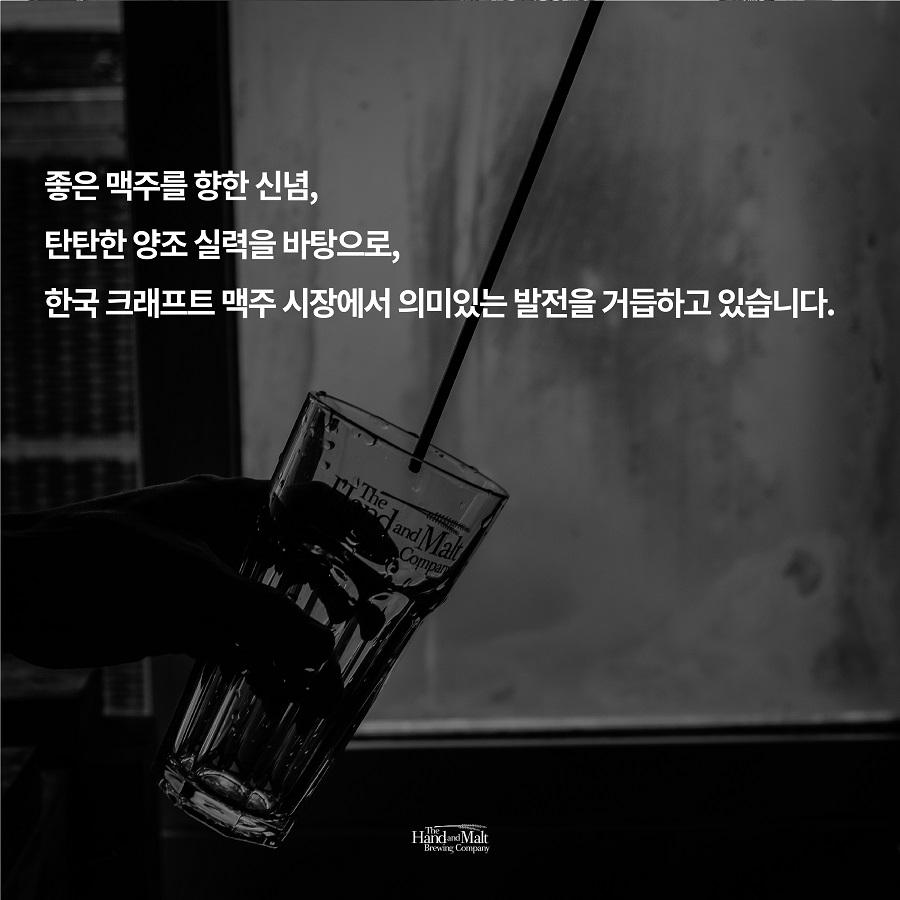 핸드앤몰트 채용 공고_카드뉴스-03.jpg