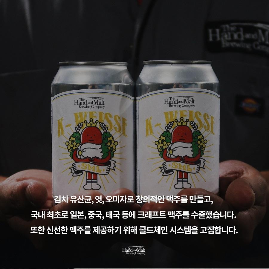 핸드앤몰트 채용 공고_카드뉴스-04.jpg