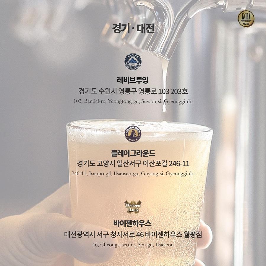 KakaoTalk_20180303_191022167_최종_low.jpg