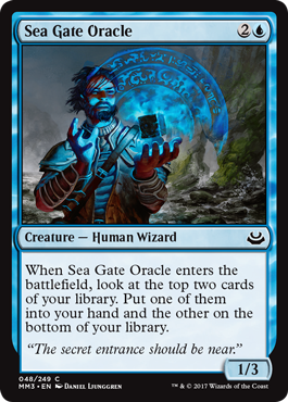 mtgmm3seagateoracle.png