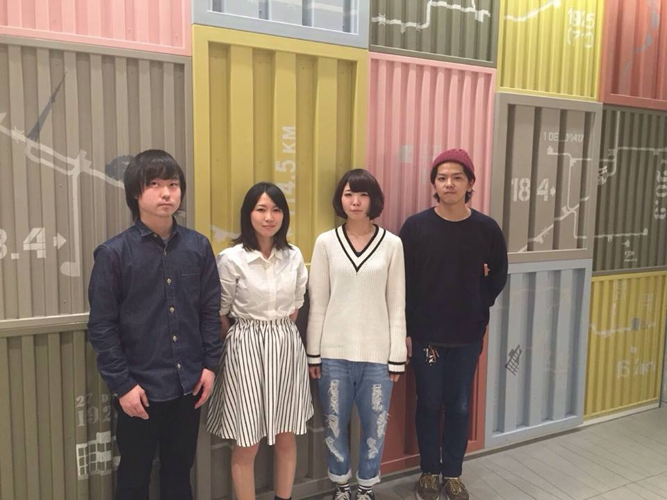 Cattle (L to R):  Naoya Hinuma, Saori, Nomeko, Shuta Kokubun (photo from Facebook)