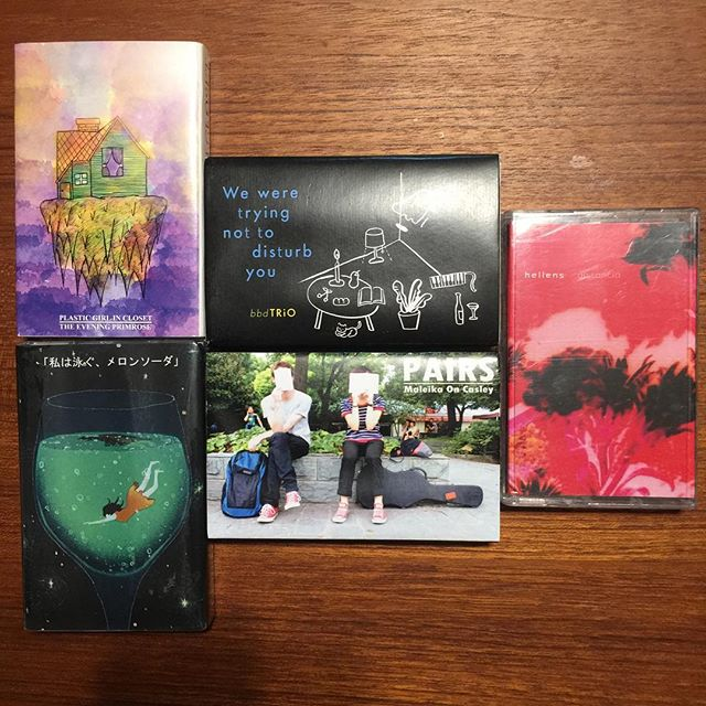 Releases from Indonesian cassette label @gerpfastkolektif.  #cassette #shoegaze #indie #noise #experimental #malang #china #japan #korea #indonesia