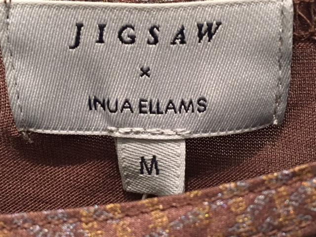 JigsawxInua Ellams label.jpg