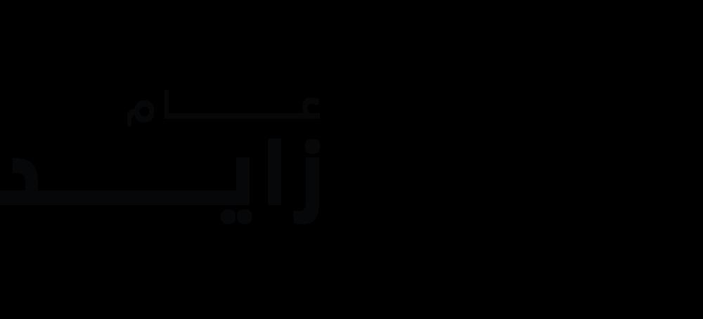 YoZ_logo_arabic_horizontal.png