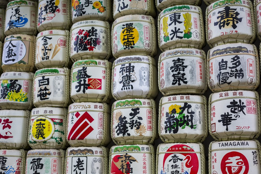 Japan JUN17-7.jpg