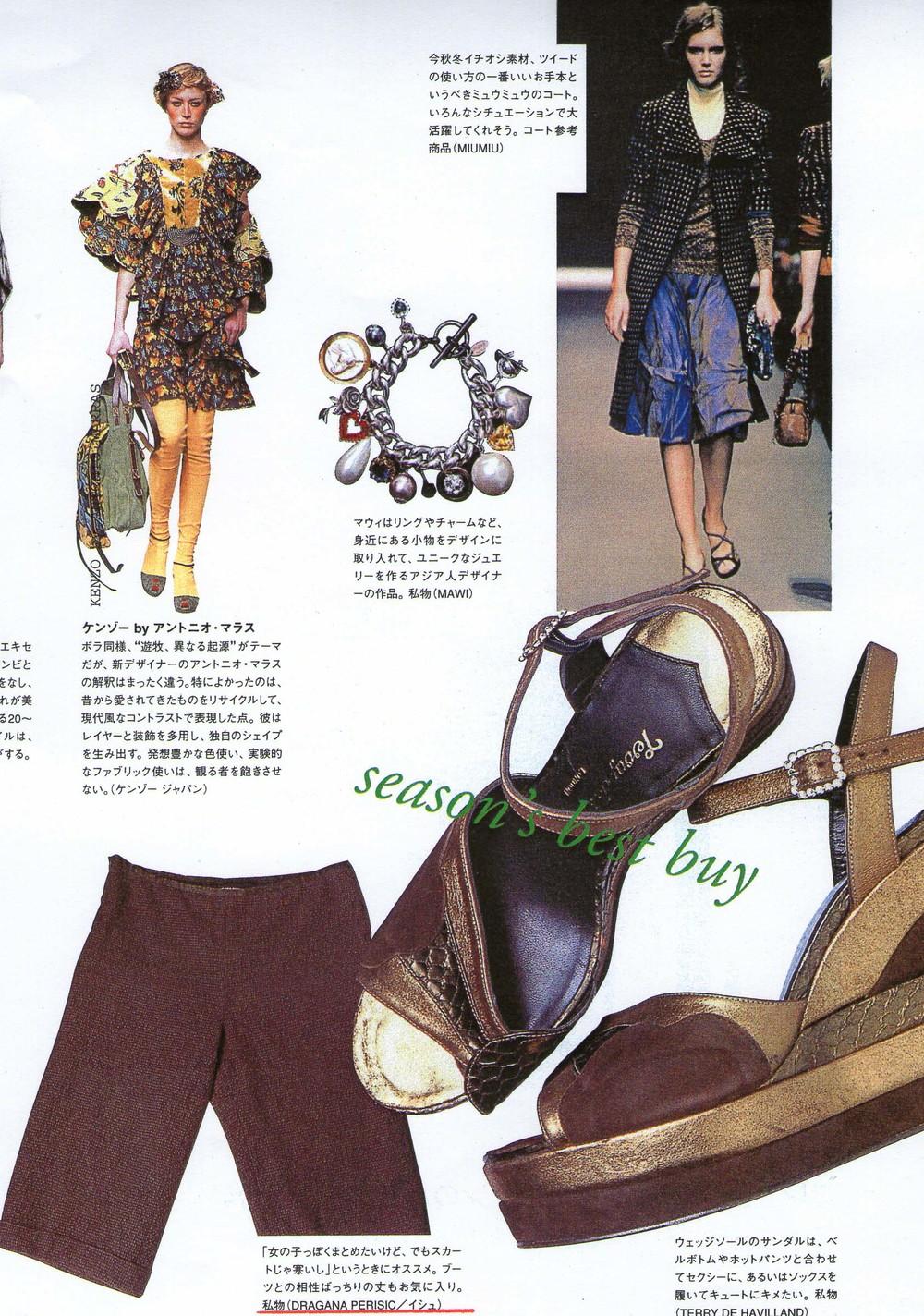 Nylon Japan 10.2004 artical.jpg