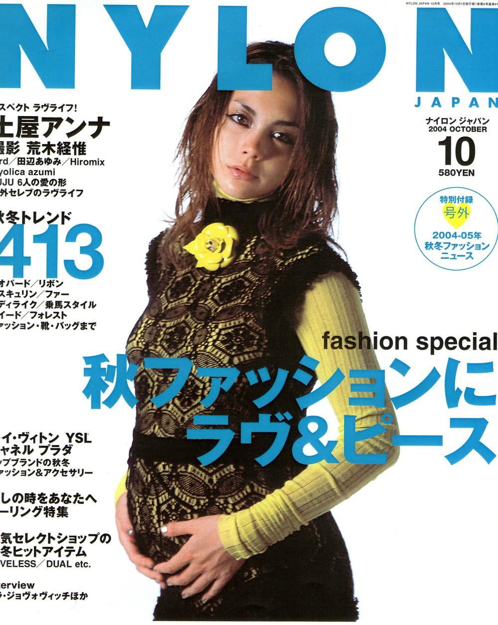 Nylon Japan 10.2004.jpg