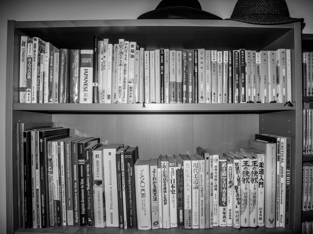 Hosaka's Judo book collection.