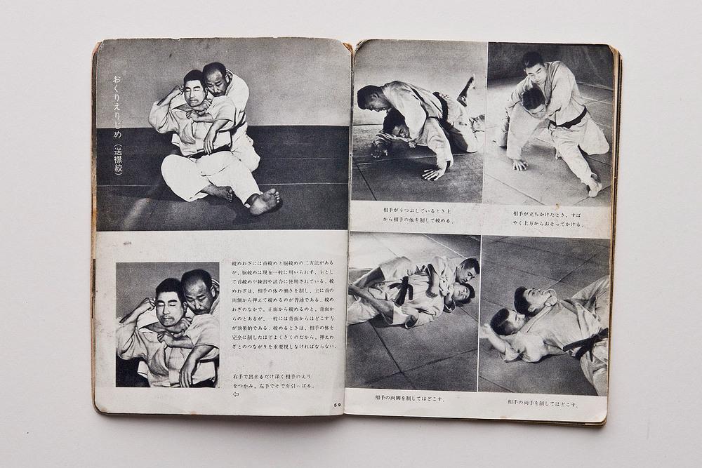 richard goulding_akinori hosaka_sp3_17.jpg