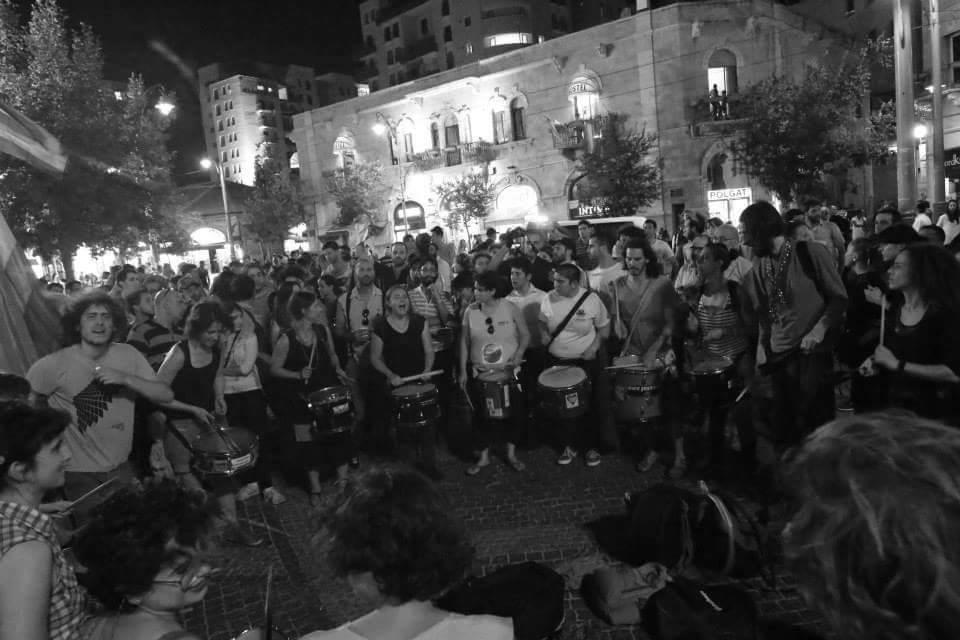 Zion Square, Jerusalem, July 30, 2015