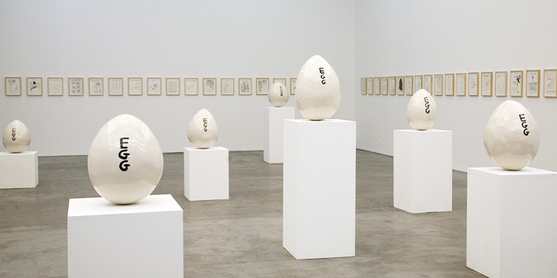 Shrigley Egg Easter 3.jpg