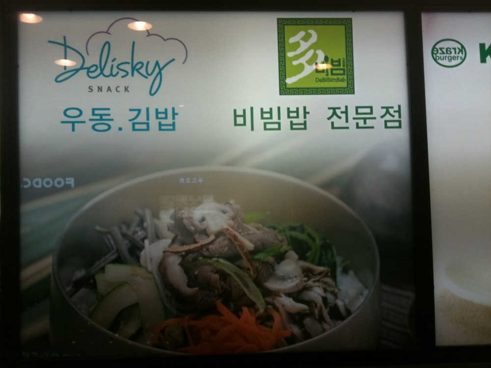 Delisky cafe in the Seoul airport