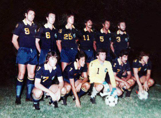 New York Cosmos circa 1980 ( source: Wikipedia )