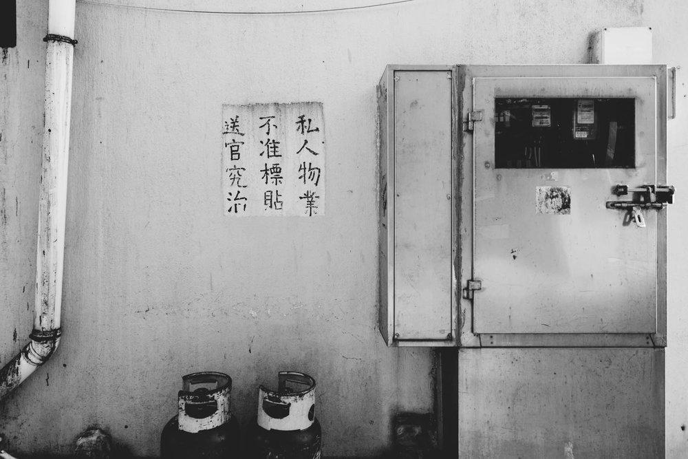 20171117-HK-511.jpg