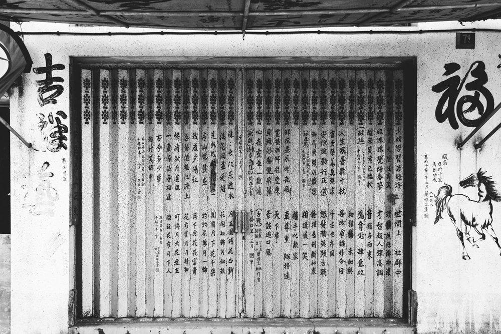20171117-HK-569.jpg