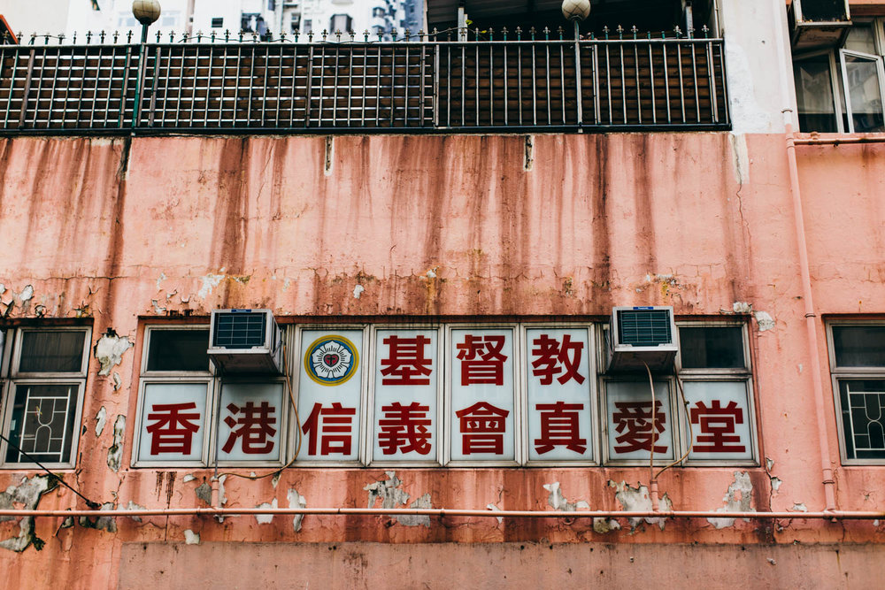 20171118-HK-0145.jpg