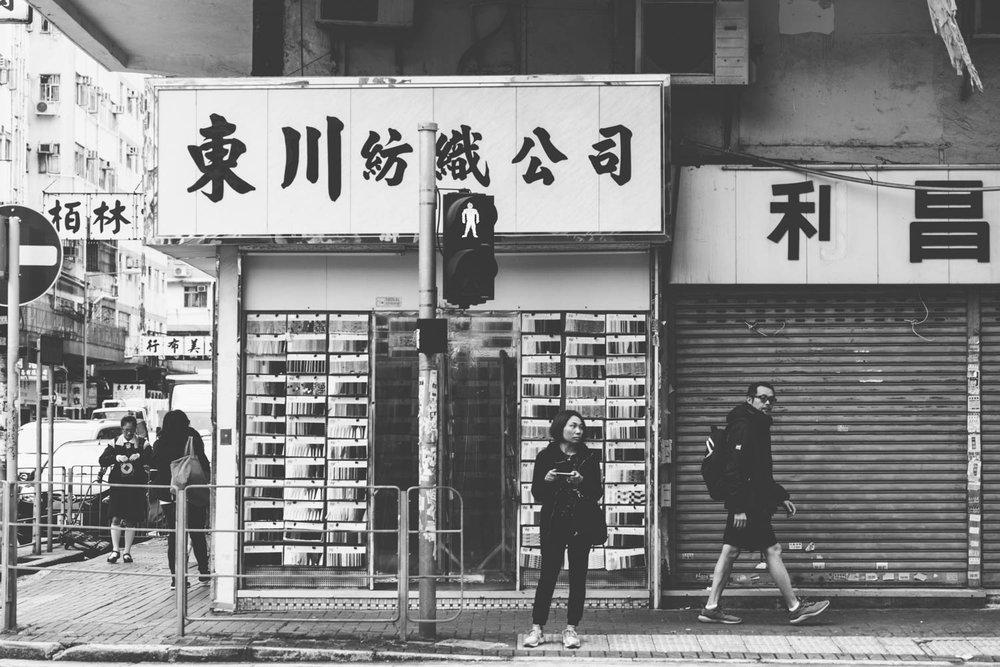 20171120-HK-0777.jpg