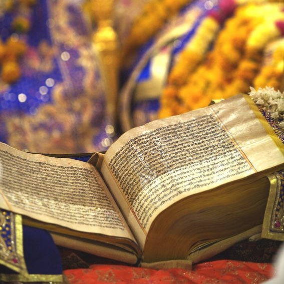 GuruGranthSahib.jpg