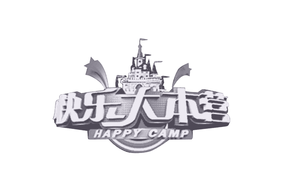 Happy Camp Logo