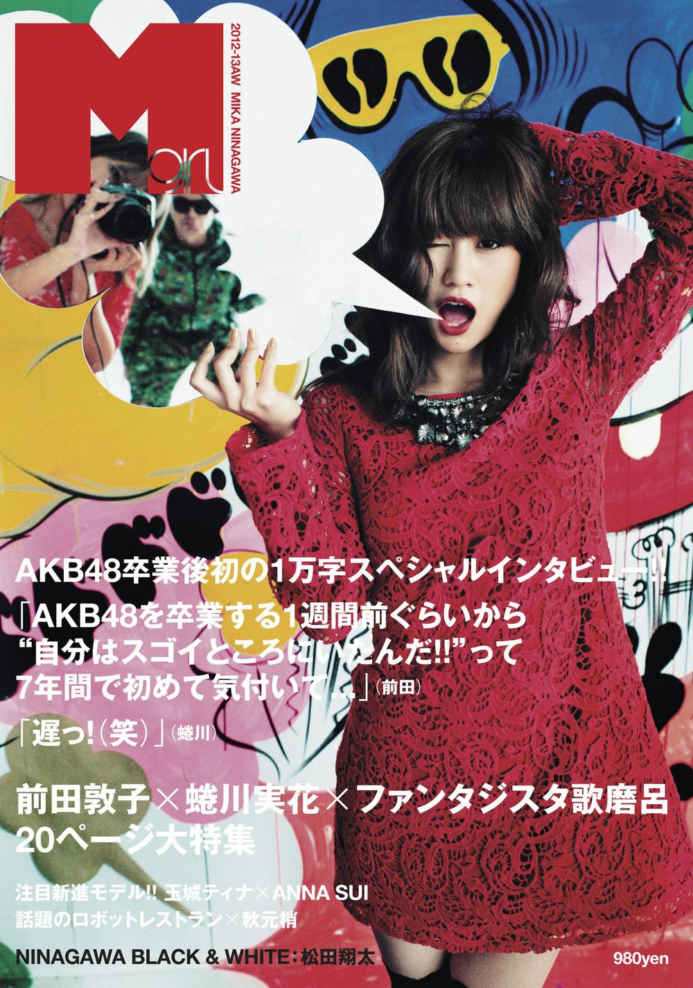 10_2012-13AW.jpg