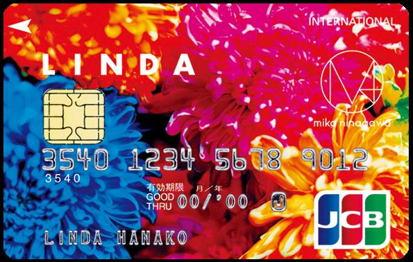BL_9701031400JCBLINDA1.jpg
