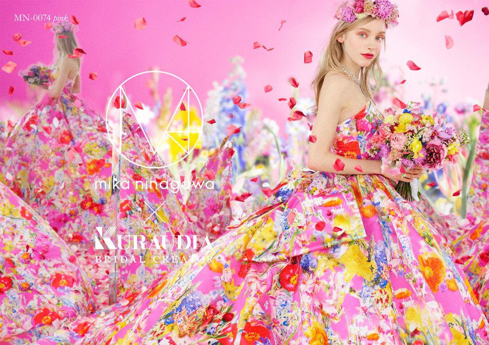 img_0074_pink_ol.jpg