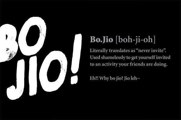 SG50 Bo Jio_02.jpg