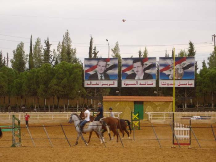 Al Assad Stadium 4.jpg