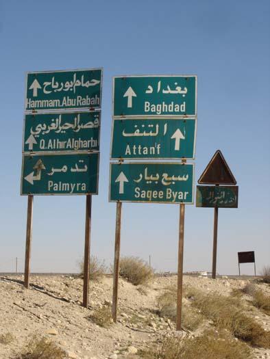 Signposts.jpg