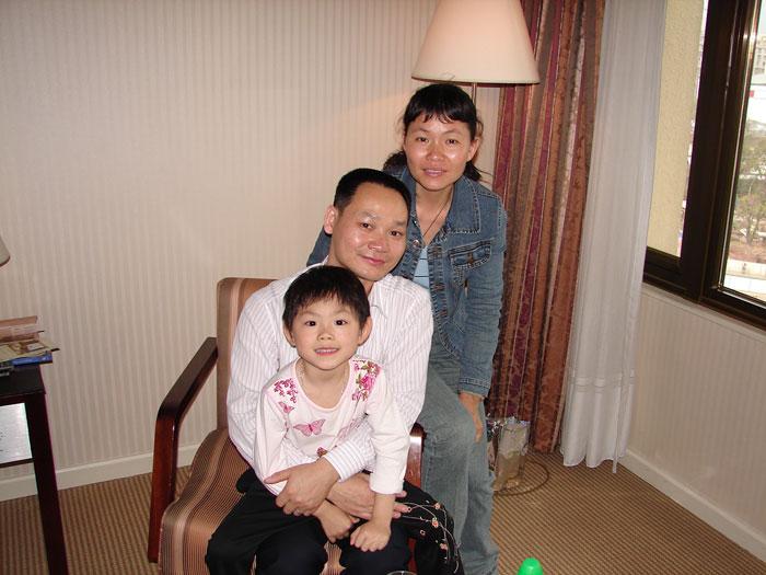 Steve Kuang, Zhishao Huang, Qianrou Kuang.jpg