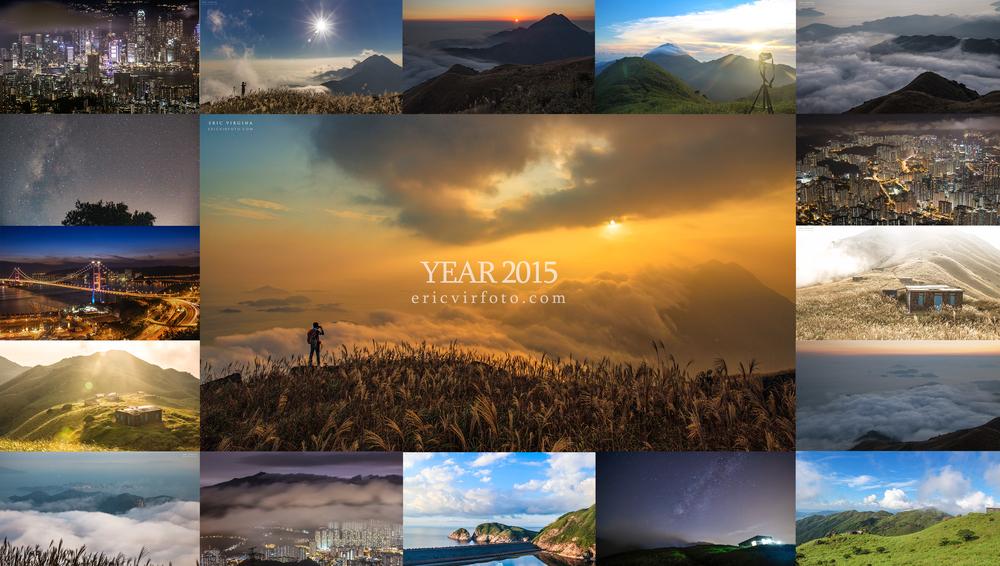 2015best.jpg