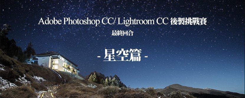 photoshop_retouching_competition.jpg