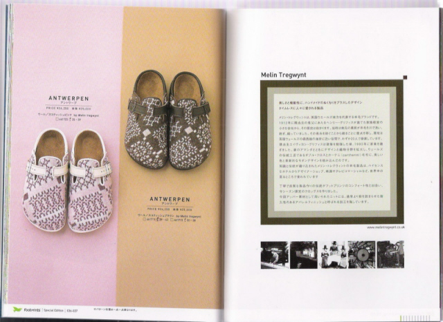 birkenstock catalogue